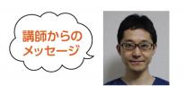 R33-img2katsukawa.png
